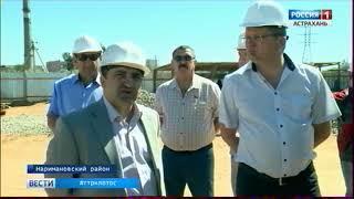 Депутаты Думы Астраханской области оценили потенциал ОЭЗ «Лотос»
