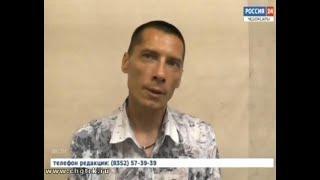 Чувашские оперативники задержали жителя Самарской области, подозреваемого в телефонном мошенничестве