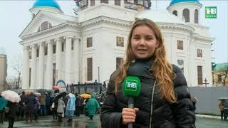 Новости Татарстана 05/11/18 ТНВ