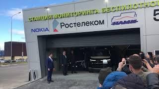 """Презентация нового беспилотника """"Ш.А.Т.Л. 2.0"""" в Сколково-1"""