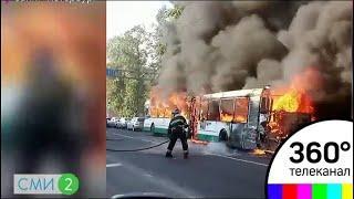 В Санкт-Петербурге на дороге вспыхнул пассажирский автобус - СМИ2