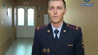 Пензенский суд запретил гражданину Узбекистана въезд в Россию на 3 года
