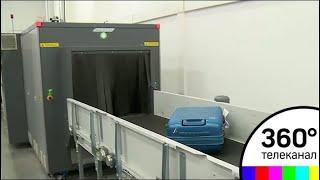 Предприятие из Балашихи сконструировало багажную систему для Симферопольского аэропорта