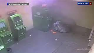 Завершено расследование уголовного дела по факту взрыва банкомата в Краснослободске