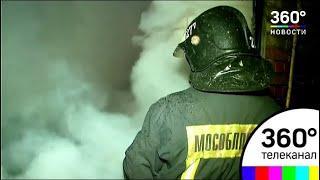 Пожар в Монино. Прямое включение
