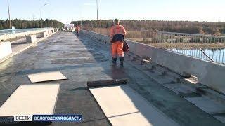 50 млн. рублей выделено на ремонт дороги Василёво – Устье