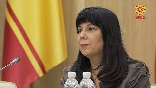 У регионального Управления Министерства юстиции — новый руководитель.