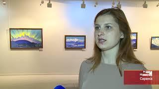 В Саранске ещё два дня можно будет увидеть картины Николая Рериха