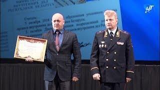 В Великом Новгороде отметили столетие со Дня образования Уголовного розыска в системе МВД