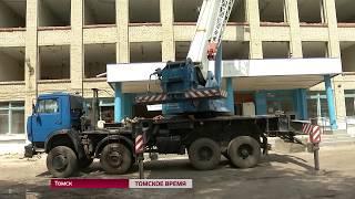 Томские школы отремонтируют на 180 миллионов