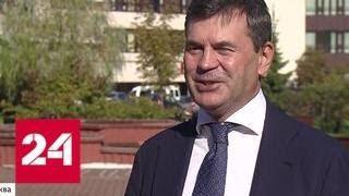 Новые главы регионов прошли тщательный отбор - Россия 24