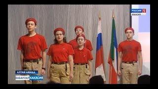 Совет ветеранов Алтай. 19.02.2018