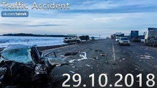 Подборка аварий и дорожных происшествий за 29.10.2018 (ДТП, Аварии, ЧП, Traffic Accident)