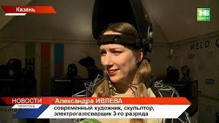 В Казани прошла «Ярмарка навыков» | ТНВ