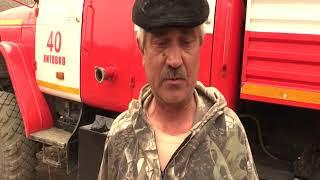 спасают поселок Литовко Хабаровский край апрель 2018