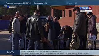 В Индустриальном и Орджоникидзевском районах частично отключат водоснабжение