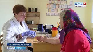 Автопоезд «Здоровье Смоленщины» завершает работу в сезоне-2018