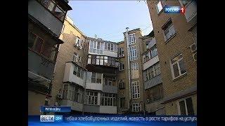 Повышение тарифов ЖКХ в Ростовской области: когда и на сколько?