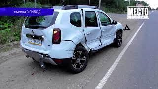 Обзор аварий  ДТП на ул  Красина, пострадал пешеход  Место происшествия 09 08 2018