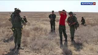 Волгоградские пограничники задержали условных нарушителей
