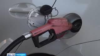 ФАС проверяет цены «Магсервиса» на топливо