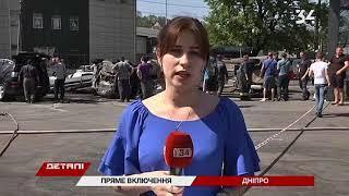 ДТП с фурой в Днепре: пострадали три человека, повреждены 14 машин