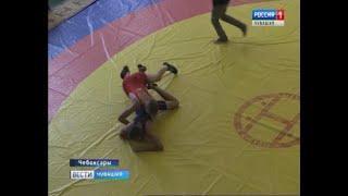 В Чебоксарах прошли чемпионат и первенство по вольной борьбе