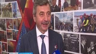 Вести. Красноярск. Выпуск от 1 октября 2018 года