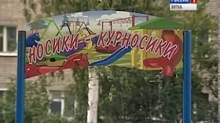 В Кирове выбрали дом образцового содержания (ГТРК Вятка)
