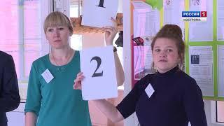 В Костромской области подвели предварительные итоги ЕГЭ