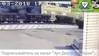 Поезд спресовало. Жуткая авария на ИЗТ. Черноморск. Железная дорога. Одесса. Сегодня. ДТП. Ильичевск