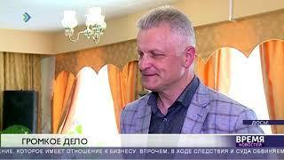 Игорь Завальнёв лишится мандата