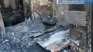 Поджигатель, убивший троих детей в Самарской области, предстанет перед судом