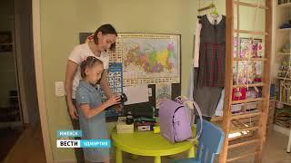 В Удмуртстате подсчитали, в какую сумму обойдется минимальный набор школьника