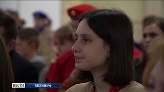 Вологодские юнармейцы встретились с военачальниками российской армии
