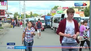 В России ожидается внеплановое подорожание ЖКХ