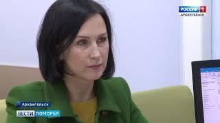 В Архангельске заработал новый Центр ипотечного кредитования