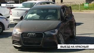 Четыре человека пострадали в результате аварии на пересечении улиц Чистопольская и Меридианная - ТНВ