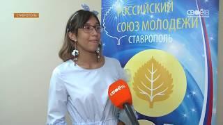 В Ставрополе в День государственного флага школьникам вручили первые в жизни паспорта