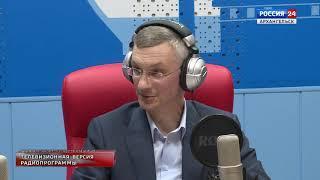 """""""Открытая среда"""" за 18 апреля 2018г."""