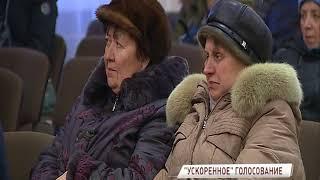 «Решаем вместе!»: у ярославцев есть уникальный шанс благоустроить свои любимые места