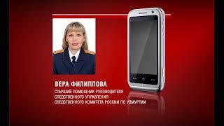 05 12 2018 Тело новорождённого ребёнка обнаружено в Воткинске