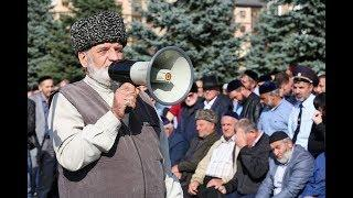 К чему приведут (и к чему уже привели) протесты в Ингушетии? Обсуждение на RTVI