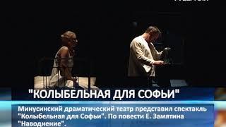 """Фестиваль """"Золотая маска"""" в Новокуйбышевске завершился"""