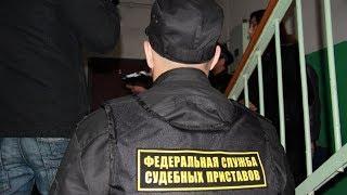 Нефтеюганских должников за ЖКХ навестят судебные приставы