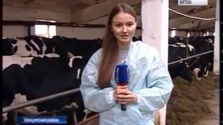 Вести. События недели (24.09.2018 - 01.10.2018)(ГТРК Вятка)