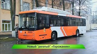 ИКГ Новый троллейбус #4