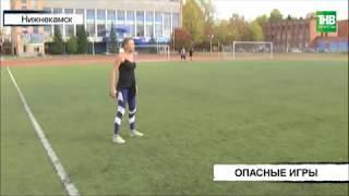 Футбольные ворота упали на мальчика | ТНВ