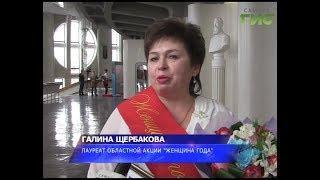 """Первые леди со всей области. В Самаре наградили лауреатов акции """"Женщина года"""""""