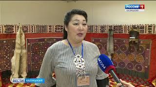 Национальном музее открылась международная выставка